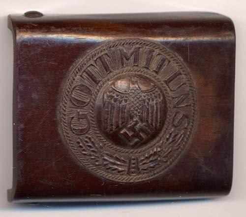 Пряжки третьего рейха название монет россии