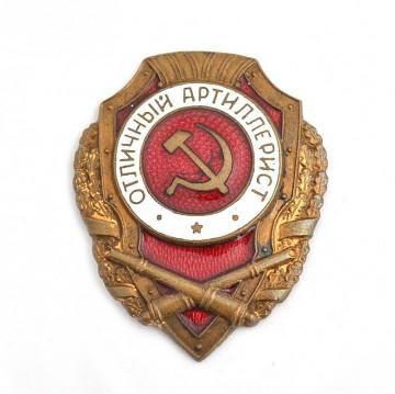 Красного под знаком передвижение креста артиллерии